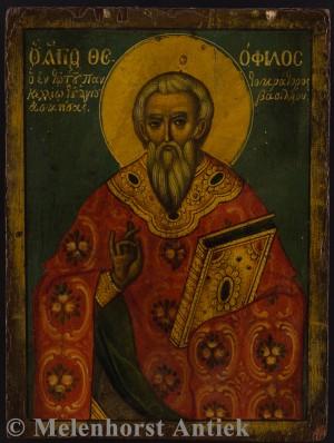Agios Theophilos