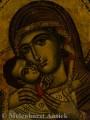 Die Gottesmutter von Igorevskaja