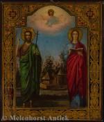 Vitaikone der Heiligen Barbara von Nikomedia